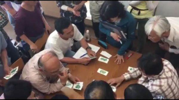 """""""Le pays qui a le plus aimé le jeu AGROCHALLENGES c'est le Japon"""""""